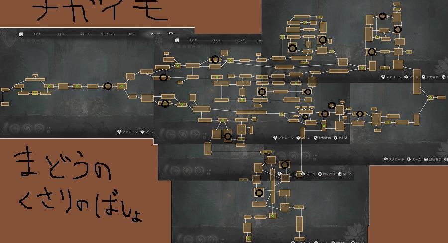 エンダーリリィズ攻略 魔導の鎖の入手場所一覧の画像